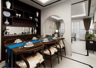 80平米公寓中式风格餐厅设计图