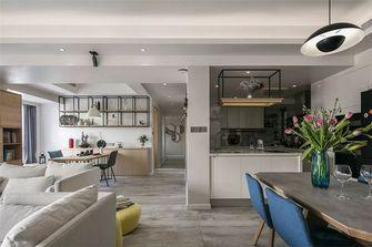 140平米三室两厅现代简约风格餐厅图片