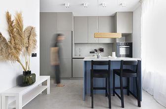 80平米一室两厅现代简约风格餐厅效果图
