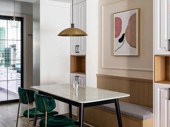 90平米四室两厅混搭风格餐厅图片大全