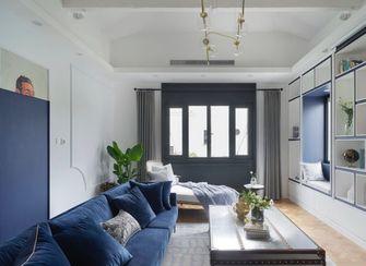 140平米三地中海风格客厅图片大全