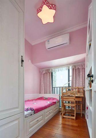 130平米四室一厅美式风格儿童房欣赏图