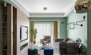 120平米三室三厅现代简约风格客厅装修图片大全