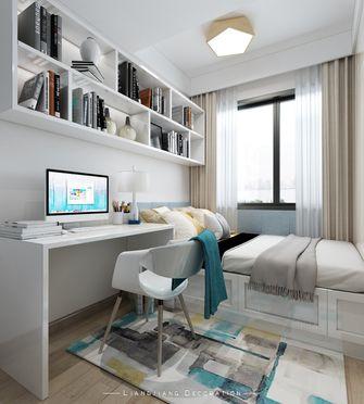 90平米三室一厅北欧风格书房图片