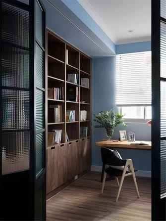 40平米小户型混搭风格书房装修案例