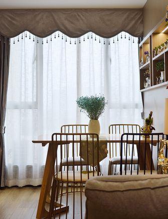 50平米一居室其他风格餐厅装修图片大全