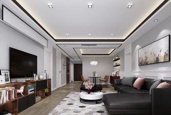 100平米现代简约风格客厅装修案例