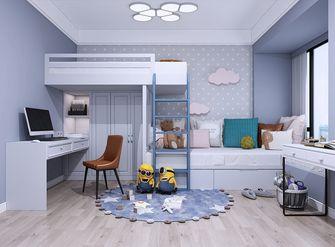 140平米四北欧风格儿童房装修效果图
