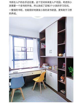 富裕型120平米三现代简约风格书房图