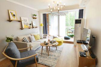 80平米北欧风格客厅沙发欣赏图