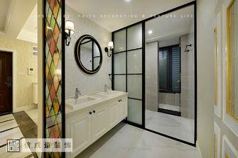 130平米三室两厅美式风格卫生间效果图