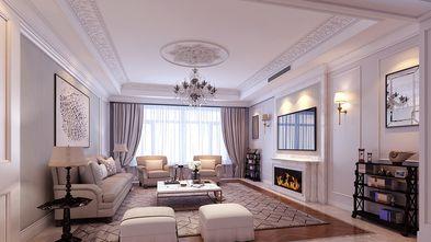 140平米三室两厅美式风格客厅装修效果图