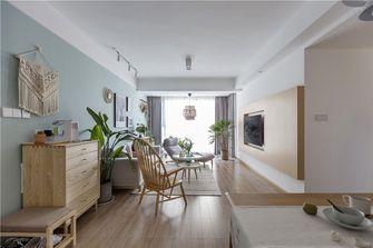 90平米三室一厅日式风格客厅装修效果图