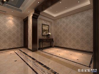 130平米四室两厅新古典风格衣帽间图片大全