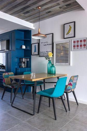 90平米三室两厅混搭风格餐厅装修案例
