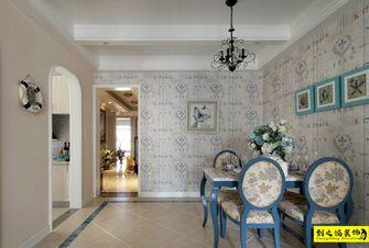 100平米地中海风格餐厅装修案例