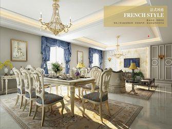 20万以上140平米四室两厅法式风格客厅装修案例