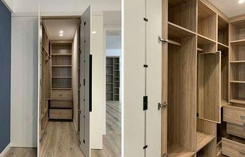 70平米现代简约风格储藏室图片大全