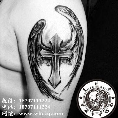 翅膀十字架纹身款式图