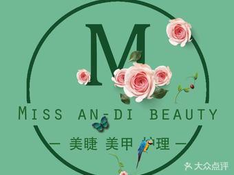 Miss an-di Beauty美睫美甲中心(杭州大厦店)