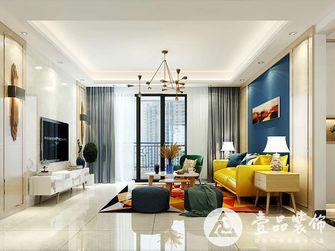 140平米四室两厅其他风格客厅欣赏图