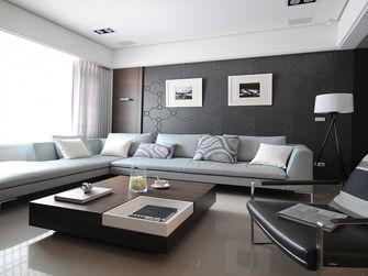 130平米三室两厅其他风格客厅装修效果图