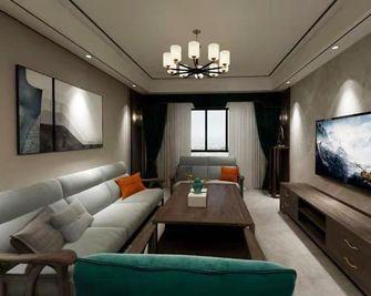 110平米三中式风格客厅设计图