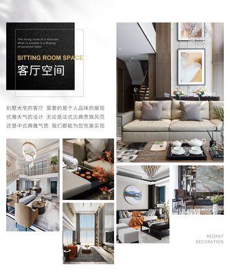 140平米别墅现代简约风格其他区域装修案例