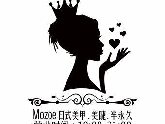Mozoeもう日式美甲美睫半永久(万达店)