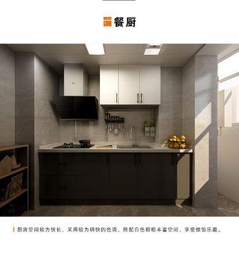 70平米三室一厅美式风格厨房设计图