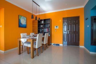 110平米三室两厅混搭风格餐厅图