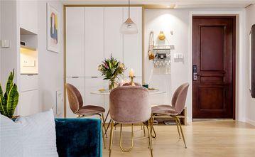 50平米北欧风格餐厅装修案例