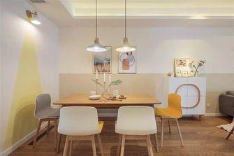 120平米四室两厅宜家风格餐厅装修图片大全