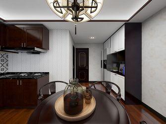 50平米小户型中式风格餐厅图