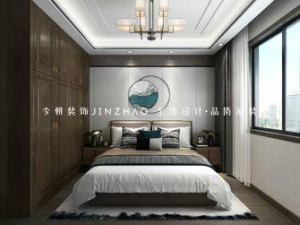 130平米三新古典风格卧室装修图片大全