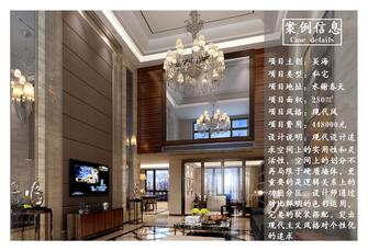 豪华型140平米复式其他风格客厅装修案例