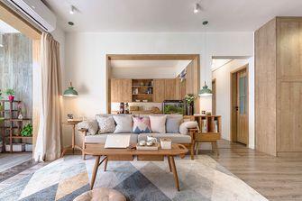 110平米三室两厅日式风格客厅图片