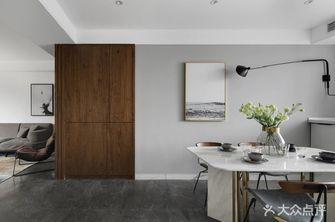 110平米三室两厅宜家风格客厅图