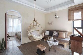 70平米一室两厅其他风格客厅设计图