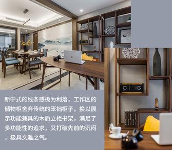 10-15万130平米三中式风格餐厅设计图