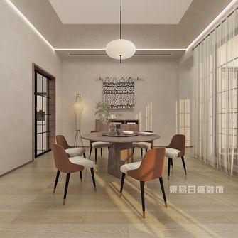 140平米别墅日式风格餐厅装修效果图