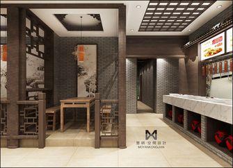 110平米中式风格客厅装修案例