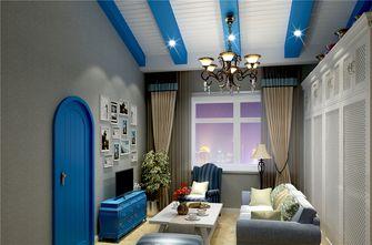 豪华型140平米四室三厅地中海风格客厅装修图片大全