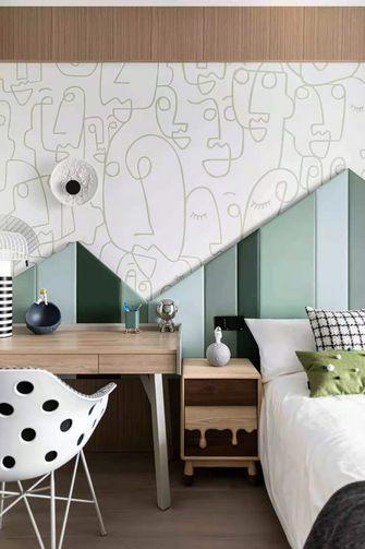 140平米三现代简约风格儿童房设计图