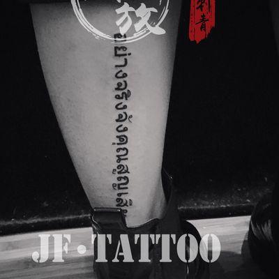 字母纹身图
