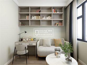80平米三混搭风格书房效果图