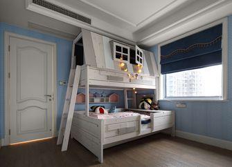 140平米四室两厅美式风格儿童房装修案例