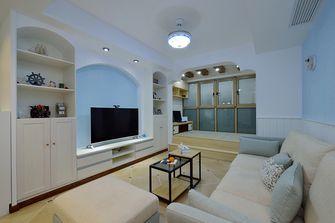 70平米一室一厅地中海风格客厅装修图片大全