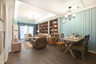 120平米三室一厅美式风格客厅装修图片大全