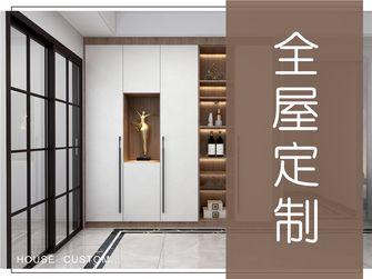 140平米一居室混搭风格客厅设计图